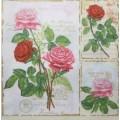 Салфетка для декупажа Розовое настроение, SD115