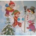 Салфетка для декупажа Зимние забавы, SD142