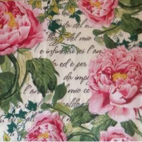 Салфетка для декупажа Розовые пионы, SD159