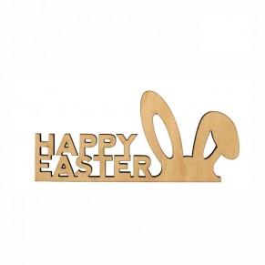 Заготовка-надпись для топпера Happy Easter, фанера, 10х4,5см, 2806061