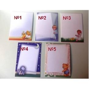 Карточки из набора Детство, 10х7 см, CP32221-1