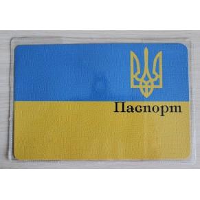 Обложка для паспорта с украинской символикой, HMSP34680
