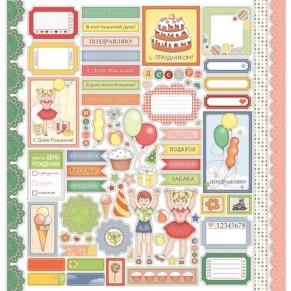Скрап бумага С Днем рождения-Карточки Это твой день,30,5х30,5 см, SCB220602814