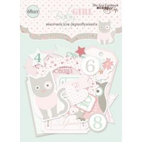 Набор высечек для скрапбукинга Baby Girl, 68 шт, Scrapmir, SM1800014