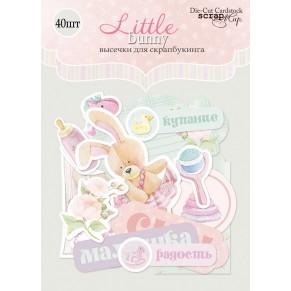 Набор высечек для скрапбукинга Little Bunny, 40 шт, Scrapmir, SM2400014